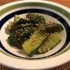 夏野菜きゅうりを使った簡単レシピ たたき胡瓜 プレミア芋焼酎も