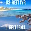 USリート vs Jリート、【IYR】と【1343】のセクター構成とパフォーマンスを直接比較!