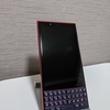 人生初BlackBerry KEY2LE Atomic Red 使用レビュー