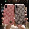淡めカラーのハイブランドiPhoneXS/XC/XI/8plusケース