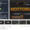 【作者セール】サポート終了した「Nottorus」がさらに25%値下げ! UEのブループリント風のUIで、C#ソースコードを出力する人気ビジュアルスクリプティングの近況報告「Nottorus」