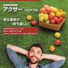 果樹専用殺菌剤「アクサーフロアブル」