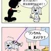 山口暁子日本画展、三日目です!