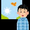 朝の大事な習慣。【日光浴】【シャワー】【朝食】【散歩】【ブログ】2019.5.8
