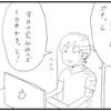 PS4・日本語版が発売される前にチェック!「キングダムカム・デリバランスってどんなゲーム?」