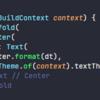 Flutterメモ-07 (VSCodeでフォーマットしたらインデントが変になる)(Trailing commas)