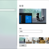 Windows 10 [バージョン 1903 対応] の「設定」ショートカットを作成しますYO!