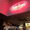 『TRUNK COFFEE & CRAFT BEER<トランクコーヒー・アンド・クラフトビール>』に行ってきた!海外のようなおしゃれな空間!【名古屋・上前津】