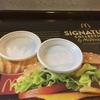 タイのマクドナルドで渡される、白いプラスチック容器の正体は!?