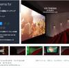 【新作無料アセット】まるで映画館にいる気分♪  特等席に座って16:9大画面スクリーンで映画&動画を楽しもう!モバイル用に最適化されたVRシアター3Dモデル「VR Cinema for Mobile」