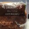 ファミリーマートのカレーパン