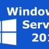 Windows Server 2019 無償評価版を ESXi6.5 にインストールする