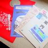 下北沢でリアル謎解きゲームが楽しめる「下北沢 謎解き街歩き」を体験。