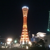 ANAクラウンプラザホテル神戸(人気観光スポット)
