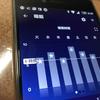 fitbit alta アプリで見る一週間の傾向 睡眠と寝返り