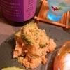 しっとりひんやり美味しいゴーヤ入の卯の花