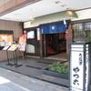 車椅子で入れた飲食店【浅草・やっこ・鰻】