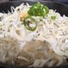 ★1384鐘目『「麺乱 我心 ~Ga・shi・n~」で100円のしらす丼を頂いたでしょうの巻』【エムPのイケてる大人計画】