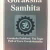 Goraksha Samhita(English Edition)  Swami Vishnuswaroop(翻訳)ゴーラクシャ・サンヒター
