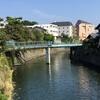 横須賀水道みちを歩く その3 藤沢から横須賀市逸見浄水場