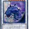 《ミスト・ウォーム》出しながらワンキル火力を出せる【恐竜真竜】のヤバさ