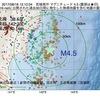 2017年08月18日 12時10分 宮城県沖でM4.5の地震
