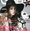 GISELe 2014年7月号