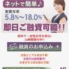 エークレスタは東京都渋谷区神南1-10-6の闇金です。