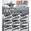 ハイスペックシリーズ『F-35A ライトニングII フェイズ2』1/144 プラモデル 10個入りBOX【エフトイズ】より2020年10月発売予定♪