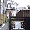 レストラン八間蔵(倉敷市)