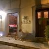 女2人旅〜ドミニカ共和国、サントドミンゴで宿泊した2軒のホテルを紹介