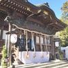 2017年 初詣は是非、山名八幡宮へ
