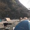 氷川キャンプ場で2020年初キャンプ①