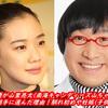 山ちゃんと蒼井優が電撃結婚!Wiki経歴と馴れ初めが気になる?
