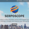 Macユーザーにおすすめしたい検索順位確認ツール「SERPOSCOPE」のインストール方法と使い方