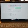 ChromebookにFirefoxを入れてみた。Hulu再生に失敗