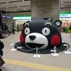 熊本への日帰り一人旅行記