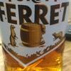 英国といったらコレ!な動物系ビール『バジャー』フェレット版を試す!【欧州ビール制覇】その34