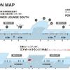 羽田空港国内線 第1ターミナル(JAL側)  クレジットカードラウンジのPOWER LOUNGE(パワーラウンジ)SOUTH(JAL側)がおしゃれ過ぎて驚いた!