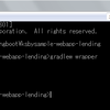 Spring Boot 1.4.x の Web アプリを 1.5.x へバージョンアップする ( その7 )( Gradle を 2.13 → 3.5 へバージョンアップし、FindBugs Gradle Plugin が出力する大量のログを抑制する )