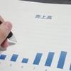 再構築補助金は付加価値率向上が要件