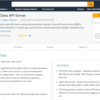 Amazon RDS Aurora DB(PostgreSQL)から 5分で REST ful APIを作成:CData API Server AMI