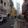 東京旅行二日目(1)。新宿から三軒茶屋へ。三軒の御茶屋とペルソナ5、目青不動。聖地にお参り