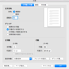 Word 2016 for Macの文書のプロパティの表記の謎