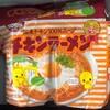 日清 チキンラーメン 398−20円/5(ノーマルとつけ麺スタイル)