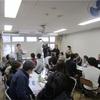 芝園団地で中国系住民が先生を務める中国語教室開催!〜芝園かけはしプロジェクトが企画、新たな交流の場に