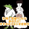 【札幌の花嫁さん必見!】結婚の前撮りは石栗写真館でお得に撮影!