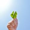 自分を変えたいなら行動を変える!5つのポイント【Diogo/ポジティブチェンジ】