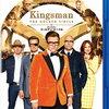 映画『キングスマン:ゴールデンサークル』感想