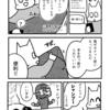【犬漫画】マイクロファイバータオル登場!